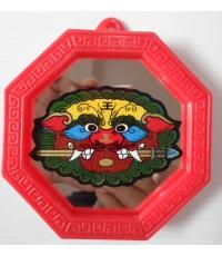 กระจกแปดเหลี่ยมเรียบขอบแดง พร้อมสิงห์คาบดาบ (ขนาด8x8นิ้ว)