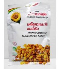 เมล็ดทานตะวันอบน้ำผึ้ง 30g (Flower Food)
