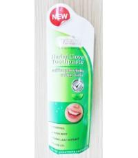 ยาสีฟันสมุนไพรเข้มข้นกานพลู,ใบฝรั่ง กรีนเฮิร์บ(30g)