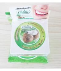 ยาสีฟันสูตรสมุนไพรกานพลู กรีนเฮิร์บ(25g)