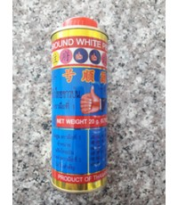 พริกไทยกระป๋อง Ground white pepper ตรามือ1(20 g.)