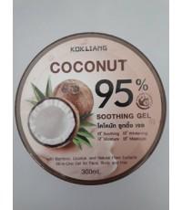ก๊กเลี้ยง โคโคนัท ซูทติ้งเจล(น้ำตาล) KOKLIANG Coconut Soothing gel.