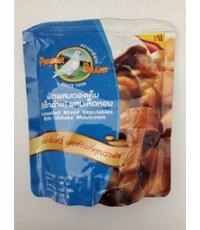 ซีเซ็กฉ่ายใส่เห็ดหอม Fermented Mixed Vegetables With Shitake Mushroom.
