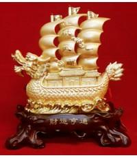 เรือหัวมังกร(ทอง)15นิ้ว[1699]1500218