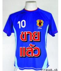 เสื้อฟุตบอลทีมชาติญี่ปุ่น NAKAMURA No.10 ไซส์ M