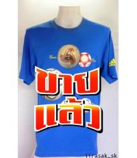 เสื้อยืดฟุตบอล ADIDAS SOCCER MODEL 1990-2004 JAPAN