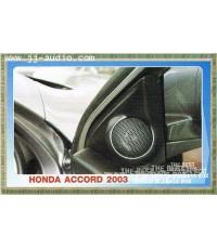 อุปกรณ์ติดตั้งทวิสเตอร์ HONDA ACCORD 2003
