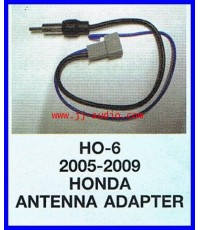ปลั๊กต่อสายเสาวิทยุ รถ HONDA ปี 2005-2011