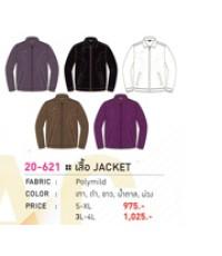 เสื้อ Jacket code 20-621 size 4L
