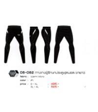 กางเกงผู้รักษาประตูฟุตบอลขายาว code 08-082 size 3L สีดำ