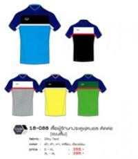 เสื้อผู้รักษาประตูฟุตบอลแขนสั้น code 18-088 size XL สีเทา