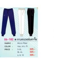 กางเกงวอร์มขาจั๊มสำหรับเด็ก code 06-182 size 10 สีกรม