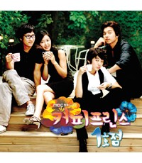 The 1st Shop of coffe Prince รักวุ่นวายของเจ้าชายกาแฟ 5dvd บรรยายไทย