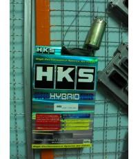 ขายกรองอากาศ HKS (Super Hybrid Filter)