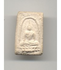 หลวงพ่อเผือก วัดกิ่งแก้ว พระผงพิมพ์หลวงพ่อโต ฐานบัว  พ.ศ.2496