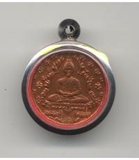 เหรียญพระแก้วมรกต พ.ศ.2475 เนื้อทองแดง องค์ที่ 3