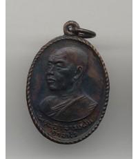เหรียญอาจารย์ฝั้น อาจาโร องค์ที่ 1 รุ่น 11  สร้าง พ.ศ.2514