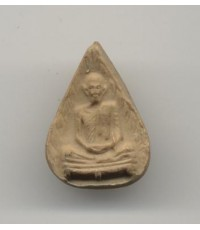 หลวงปู่โต๊ะ วัดประดู่ฉิมพลี พระผงรูปเหมือนพิมพ์ใบโพธิ์ เนื้อเกสร  พ.ศ.2523 องค์ที่ 3 หลังยันต์นะ