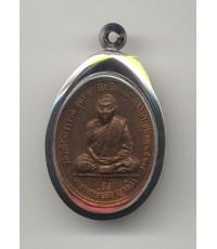 หลวงปู่อ่อน วัดป่านิโครธาราม เหรียญรุ่นแรก พ.ศ.2517 องค์ที่ 1
