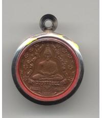 เหรียญพระแก้วมรกต พ.ศ.2475 เนื้อทองแดง องค์ที่ 5