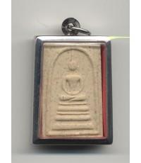 พระสมเด็จ วัดระฆัง รุ่น128 ปี พ.ศ.2543 องค์ที่ 7  พิมพ์ฐานแซม