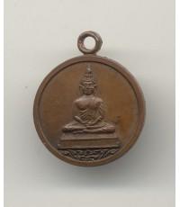 หลวงปู่ทิม วัดละหารไร่ เหรียญหลวงพ่อโสธร รูปกลมเล็ก  พ.ศ.2518