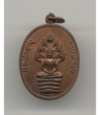 หลวงปู่ทิม วัดละหารไร่ เหรียญนาคปรก รุ่น 8 รอบ พ.ศ.2518 องค์ที่ 3