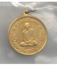 เหรียญในหลวงทรงผนวช วัดบวร พ.ศ.2508 กะไหล่ทอง องค์ที่ 16 สวยแชมป์ พร้อมซองเดิมจากวัด