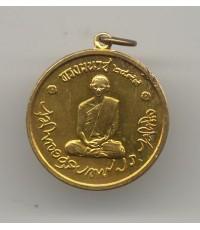 เหรียญในหลวงทรงผนวช วัดบวร พ.ศ.2508 กะไหล่ทอง องค์ที่ 18 สวยแชมป์
