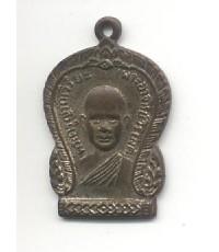อาจารย์วิริยังค์ วัดธรรมมงคล เหรียญรุ่นแรก  องค์ที่ 3 รูปเสมา