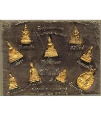 พระกริ่งชุดนวมหามงคล 9 พิมพ์ทรง พ.ศ.2522 กะไหล่ทอง