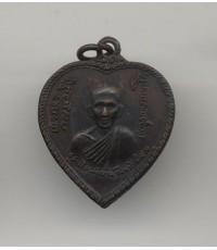 หลวงพ่อเกษม สุสานไตรลักษณ์ เหรียญแตงโม พ.ศ.2517 องค์ที่ 2