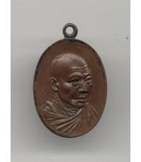 เหรียญหลวงพ่อเกษม สุสานไตรลักษณ์รุ่น กิ่งไผ่ พ.ศ.2518 องค์ที่ 2