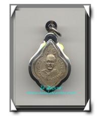 เหรียญ อ.มั่น - อ.เสาร์ จัดสร้างโดย อ.วิริยังค์ วัดธรรมมงคล องค์ที่ 2 สวยมาก
