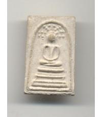 หลวงปู่โต๊ะ วัดประดู่ฉิมพลี พระสมเด็จปรกโพธิ์ พ.ศ.2518 องค์ที่ 3 สวยมาก