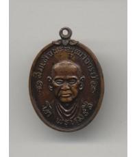 เหรียญรูปเหมือนสมเด็จพระพุทฒาจารย์โต ปี 17 องค์ที่ 5 เนื้อทองแดง