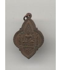 เหรียญพระพุทธชินราช วัดแหลมฟ้าผ่า พ.ศ.2494 องค์ที่ 1