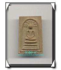 หลวงปู่โต๊ะ วัดประดู่ฉิมพลี พระสมเด็จปรกโพธิ์ พ.ศ.2518 องค์ที่ 4 สวยมาก