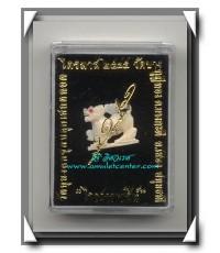ไกรสรราชสีห์งาแกะรุ่นแรก วัดบางกุฎีทอง