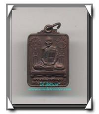 เหรียญแจกทานหลวงพ่อโอด วัดจันเสน พิมพ์นิยม พ.ศ.2528 องค์ที่ 6