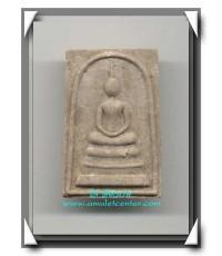 พระญาณสังวร สมเด็จพระสังฆราชสกลมหาสังฆปรินายก พระสมเด็จสุคโต พ.ศ.2517 องค์ที่ 7
