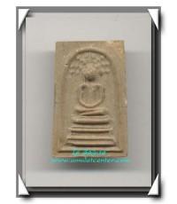 หลวงปู่โต๊ะ วัดประดู่ฉิมพลี พระสมเด็จปรกโพธิ์ พ.ศ.2518 องค์ที่ 5