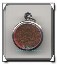 เหรียญพระแก้วมรกต พ.ศ.2475 เนื้อทองแดง องค์ที่ 6