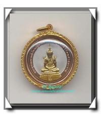เหรียญพระแก้วมรกต รุ่นเฉลิมพระเกียรติ วัดบวรนิเวศวิหารพร้อมเลี่ยมทอง
