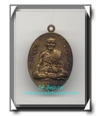เหรียญหลวงพ่อมุม วัดปราสาทเยอเหนือ เหรียญนักกล้าม พ.ศ.2517 องค์ที่ 7 เนื้อทองแดงกะไหล่ทอง