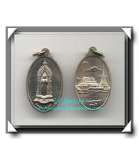 เหรียญพระสมุทรเจดีย์ 175 ปี เนื้อคิวโปรนิเกิล