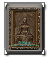 พระพุทธโสธร แผ่นปั๊มเนื้อทองเหลือง พ.ศ. 2504 องค์ที่ 3 มีตัวหนังสือจีน
