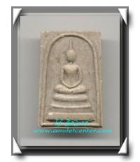 พระญาณสังวร สมเด็จพระสังฆราชสกลมหาสังฆปรินายก พระสมเด็จสุคโต พ.ศ.2517 องค์ที่ 8