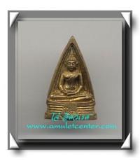 เหรียญพระพุทธโสธร 2 หน้า เนื้อนวโลหะ รุ่น มหามงคล 80 พรรษา พ.ศ.2536
