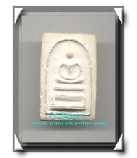 หลวงปู่หิน วัดระฆัง พระสมเด็จหลังยันต์ พ.ศ.2500